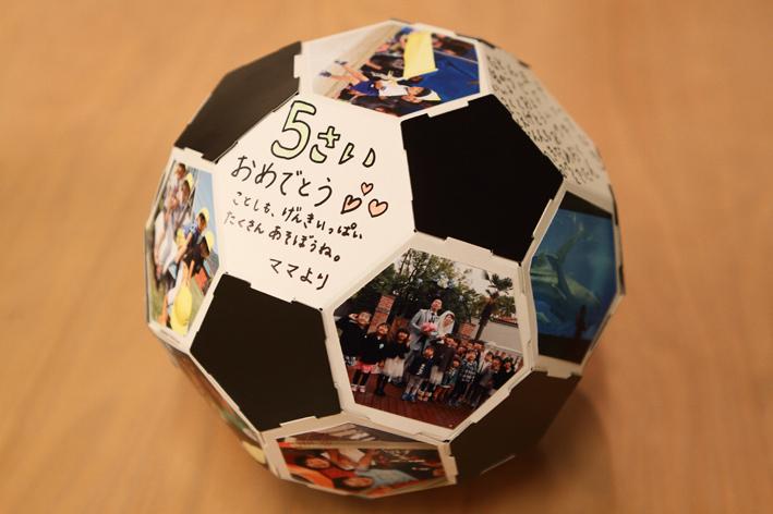5sai1.jpg