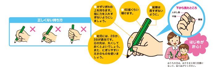 img_okeiko_home_02.jpg