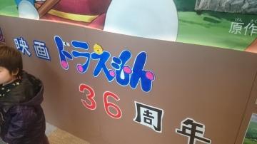 ロビー2 (1)