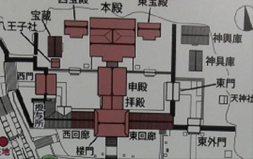 1155yusuhara.jpg