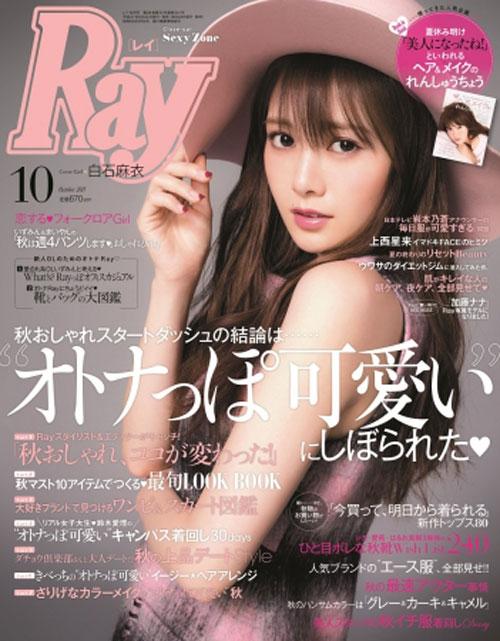乃木坂46 白石麻衣「ファッションの面でメンバーと差をつけたい」