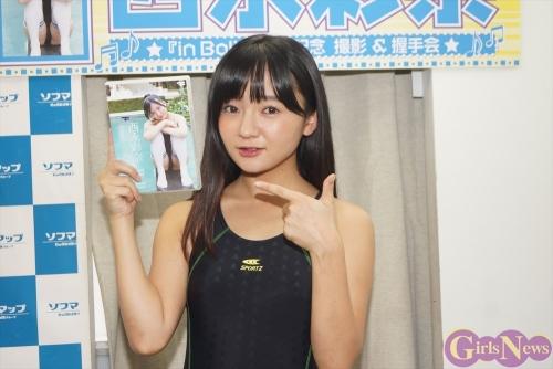 ペチャパイで尻でか娘(19) 西永彩奈がソフマップ