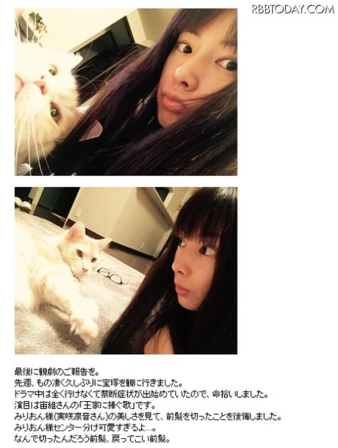 """北川景子、""""前髪パッツン""""にイメチェンも後悔 「戻ってこい前髪」"""
