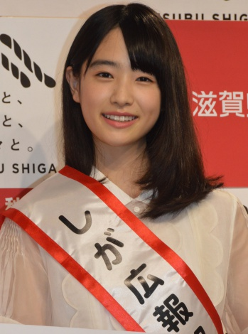 国民的美少女 高橋ひかる 滋賀県 広報部長 就任