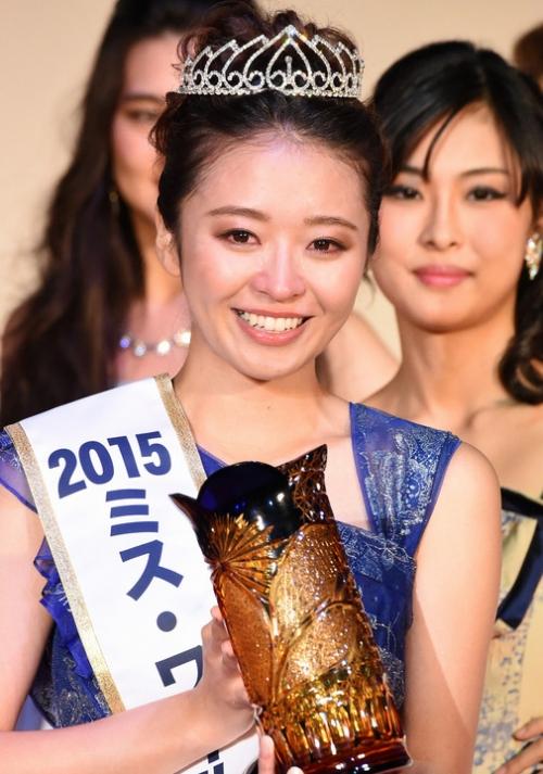 ミス・ワールド:日本代表に新潟県出身の大学生 中川知香さん
