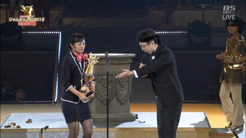 「第6回AKB48じゃんけん大会」 藤田奈那が女王に