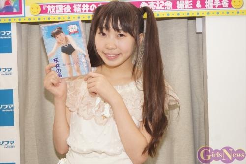 桜井のあ ネコちゃんになりきり ソフマップで2ndDVD発売イベント