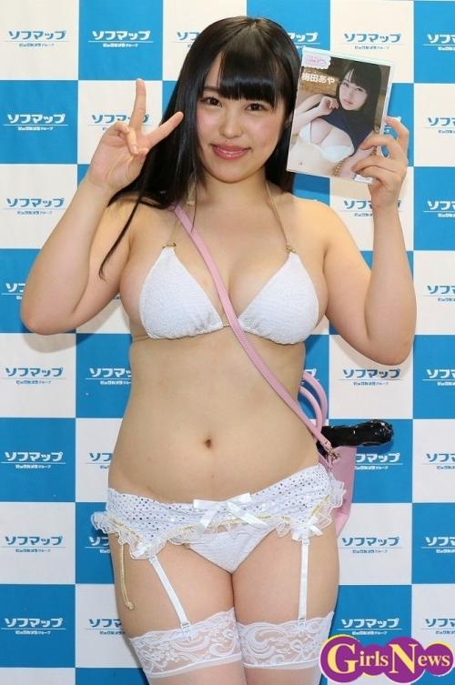 梅田あや ビーチを走るシーンはGカップバストがめちゃめちゃ揺れてます ソフマップでDVD発売イベント