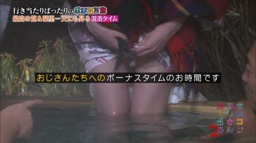 【悲報】筧美和子さん、出川と三村にセクハラされる