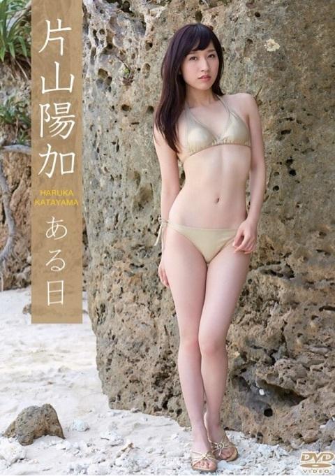 『最高に上質なエロ』元AKB48片山陽加、グラビア初挑戦 柏木由紀も驚く