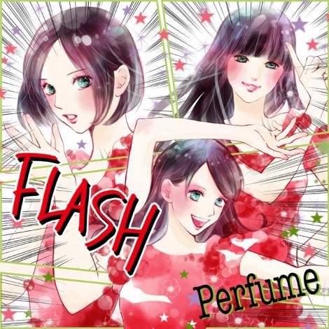 『ちはやふる』原作者・末次由紀氏がPerfume描く 主題歌「FLASH」ジャケット