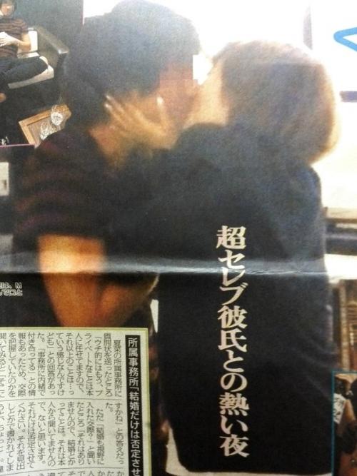 夏菜「キス写真」を入手