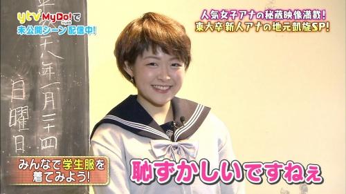 元ミス東大・読売テレビ新人アナの諸國沙代子さんがセーラー服姿で登場