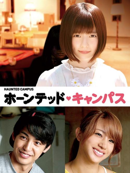 島崎遥香、ホラー映画でヒロイン役 竹本監督「こよみは彼女しかいない」熱烈ラブコール