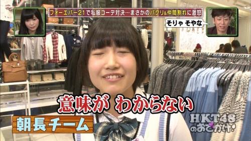 朝長美桜の三大名言「私かな?」「あらま」あと1つは?