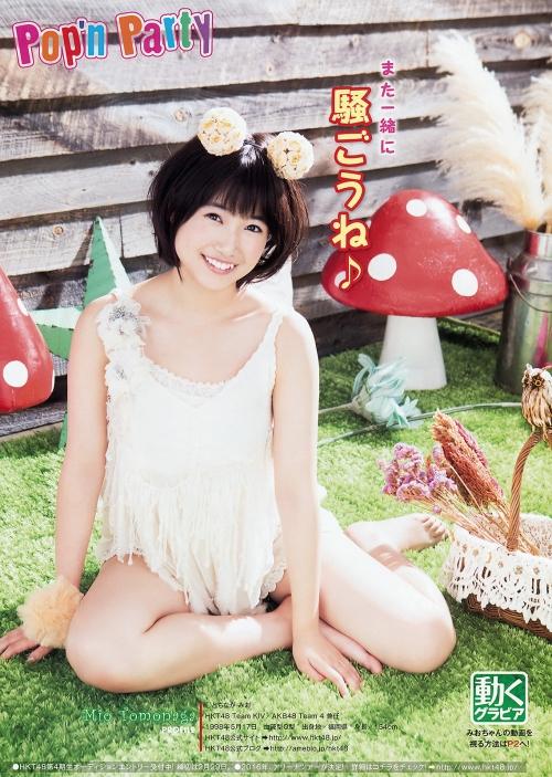 HKTの朝長美桜ってやばくない?なんでも買い与えたくならない?
