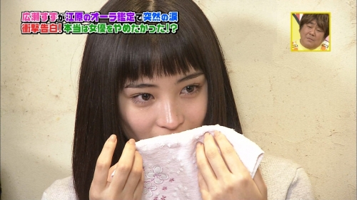 広瀬すず 女優業への葛藤告白でまさかの涙「今一番自分で思っていた事」
