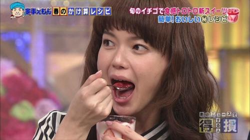 多部ちゃんが一段とブサイクな顔でアイス食う放送事故