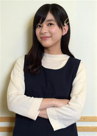 聴き逃すな!芳根京子の美声♪ ラジオ初冠番組「もっと私を知って」
