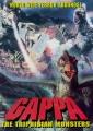 gappa 044