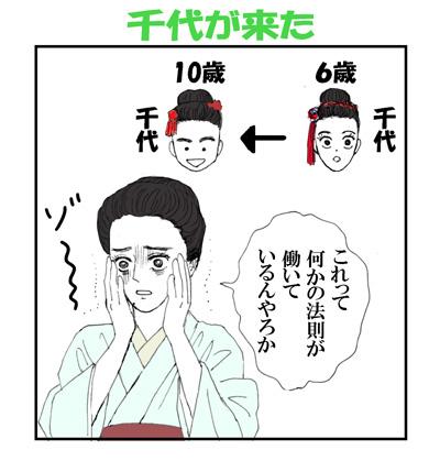 asanohosoku