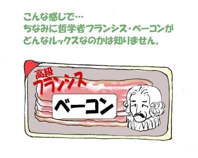 bacon-400