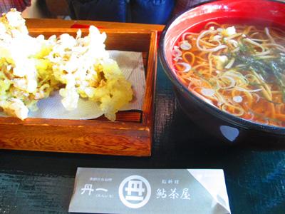 2015-11-titibu10.jpg