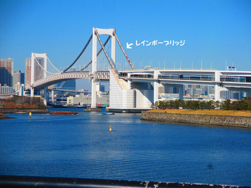 2016-2-daiba18.jpg