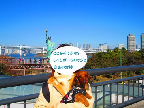 2016-2-daiba44.jpg