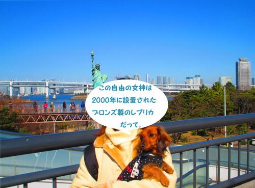 2016-2-daiba45.jpg