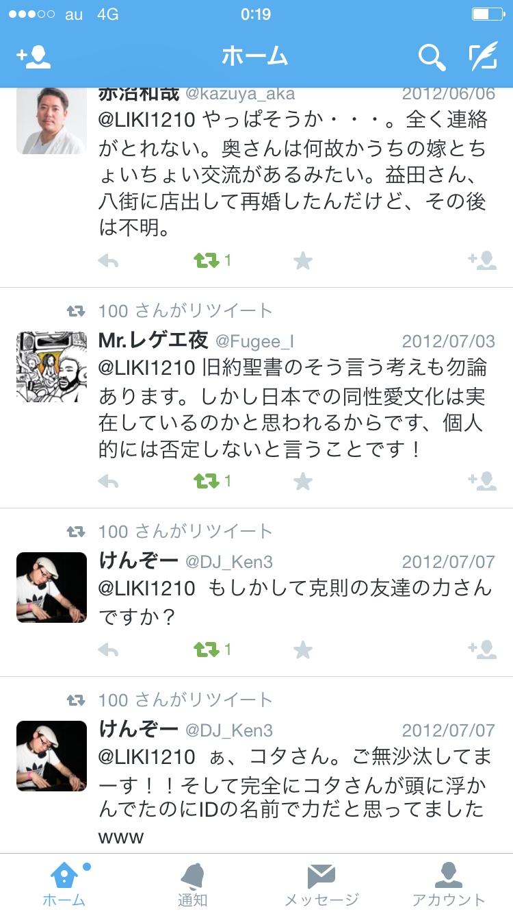 2016022112014664e.jpg