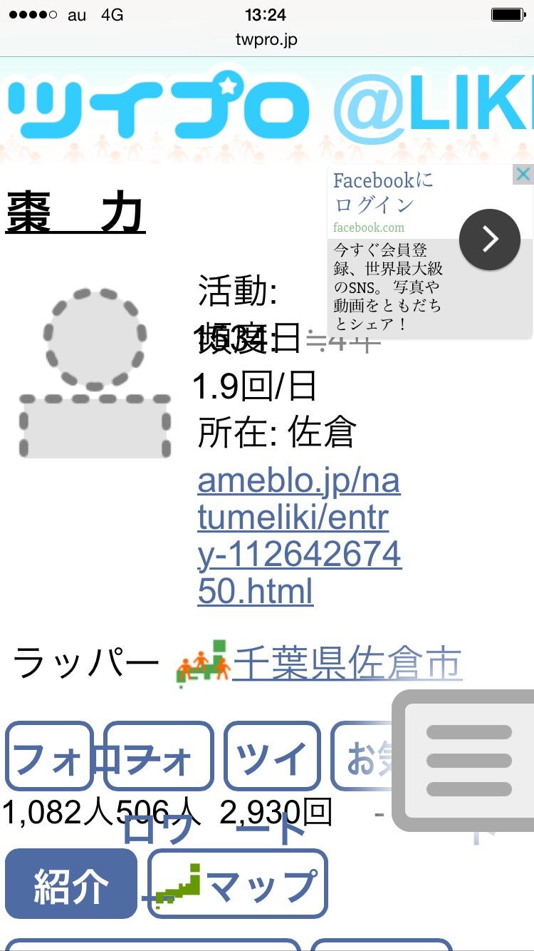 20160221132517449.jpg