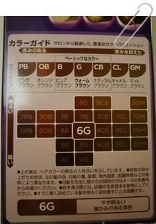 P1140521.jpg