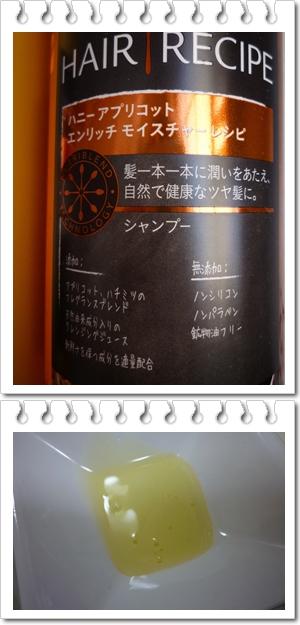 P1140608-vert.jpg