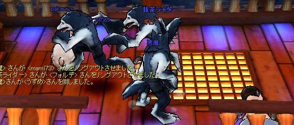 MinBat_05092008-004735.jpg