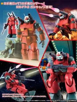 ROBOT魂 RX-77-2 ガンキャノン ver. A.N.I.M.E. インスト