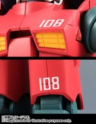 ROBOT魂 RX-77-2 ガンキャノン ver. A.N.I.M.E. 20