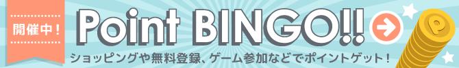 bingo_bnr_670100 (1)
