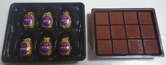 ハマダコンフェクト VSOP&生チョコ チョコレート02