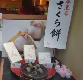 花桜桃03