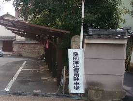 漢國神社03
