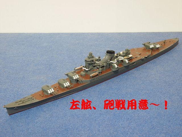 003-mogami1938_14.jpg