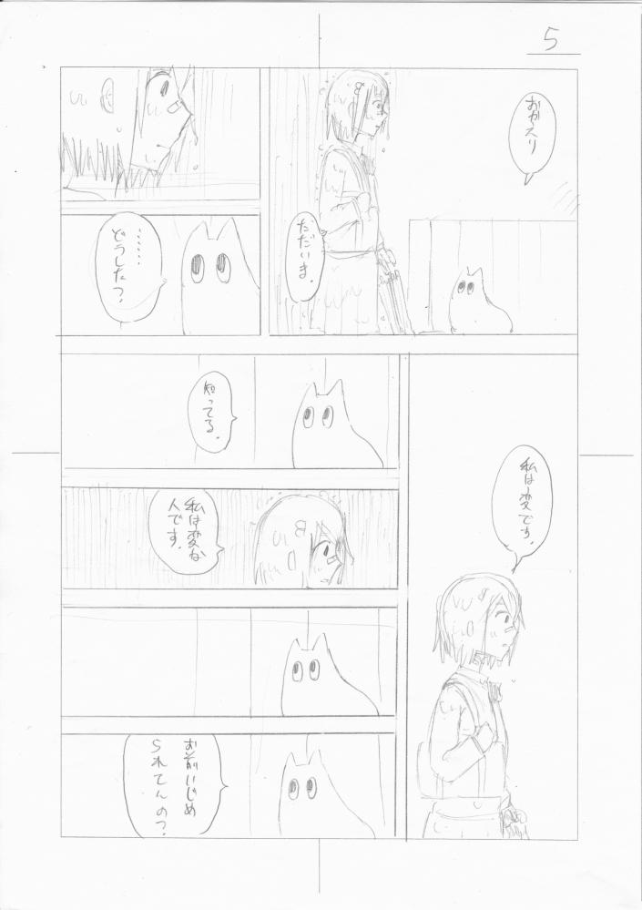 ゴルコンダおまけ_0001