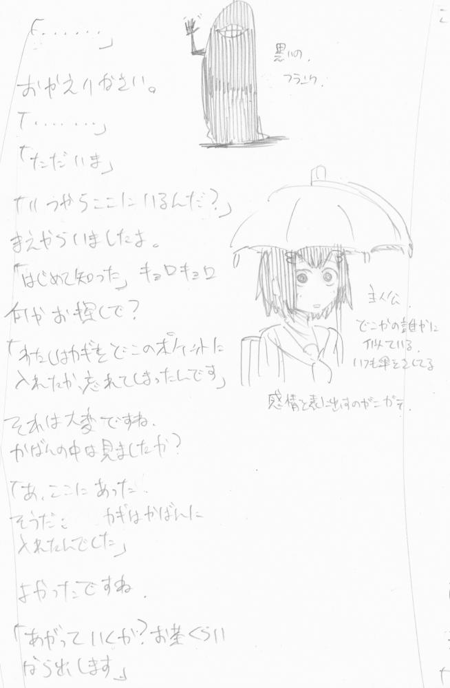 ゴルコンダおまけ_0007
