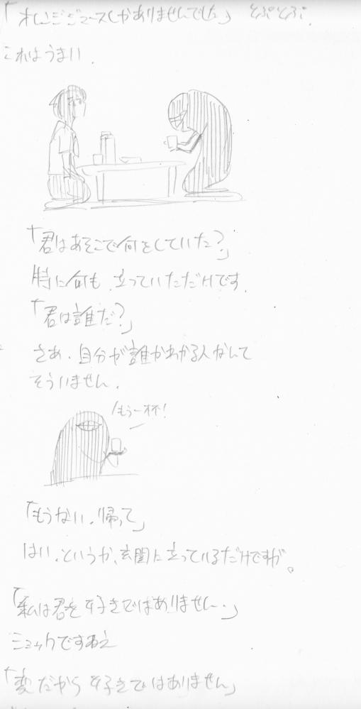 ゴルコンダおまけ_0008