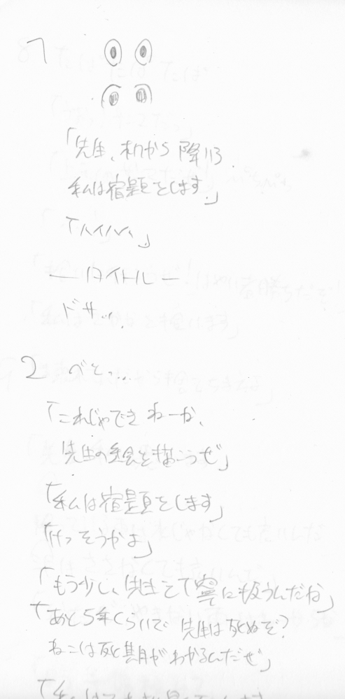 ゴルコンダおまけ_0009