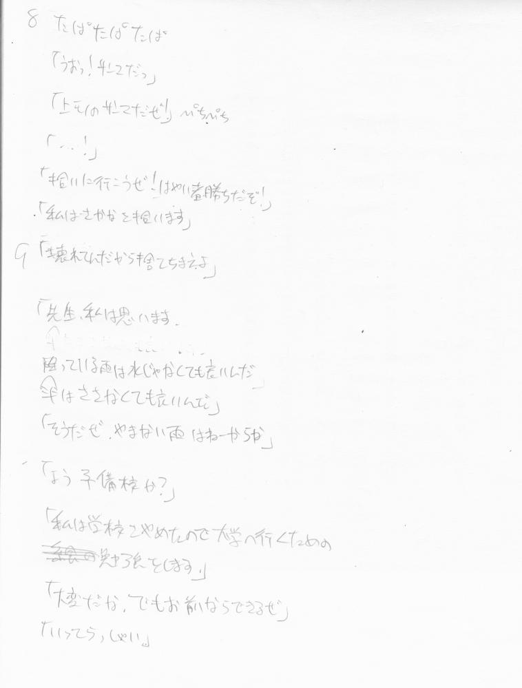 ゴルコンダおまけ_0010