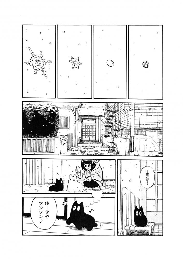 コンコンダ_0001