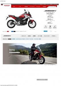 NC750X _ Honda_01
