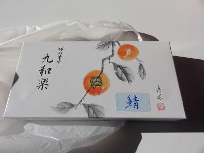 s-DSC05046.jpg